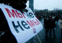 Участники субботнего митинга хотят Путина и Чурова