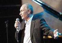 Путин спел  о любви. ВИДЕО