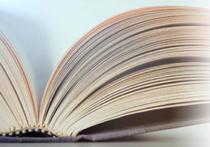 Открытый чемпионат России по литературе стартует 15 сентября