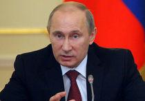 Рубикон Владимира Путина
