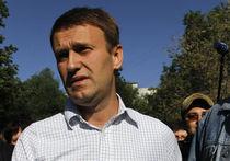 Полиция изъяла листовки Навального