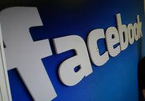 Лицом к лицу Facebook не увидать