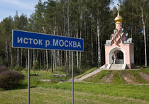 В Москве исчезла Москва-река