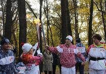 Олимпийский огонь совершил путешествие по Московской области