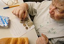 Пенсионерам добавили на проживание
