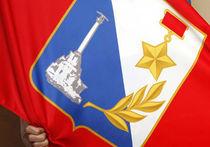 Какой будет конституция Крыма