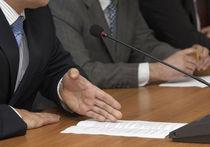 Власти наметили девять «точек роста» региональной экономики