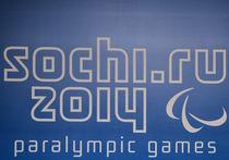 Украинская делегация не будет бойкотировать Паралимпийские Игры в Сочи
