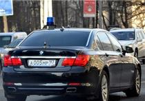 Машина Кудрина сбила мужчину в центре Москвы