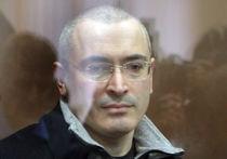 Ходорковского помилуют в ближайшее время