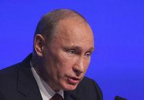 Путин и 1937 год