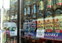 Пиво утечет из киосков