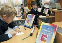 Русский и литература —  не близнецы-братья
