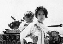 Как начиналась война в Корее, продолжающаяся до сих пор