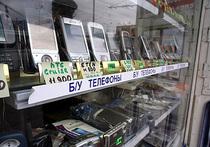 Воров мобилы исправят