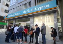 Немцы открыли кипрские банки