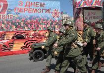 День Победы на Украине станет днем беды