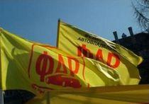 Активисты ФАР попали в околоток