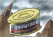 У Онищенко истек срок годности