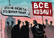 """""""МК"""" комментирует ответы Владимира Путина"""
