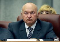 Юрий Лужков о победе «ЕдРа»