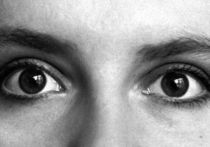 Разгрузка для глаз
