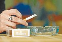 Курильщиков предупредят  об импотенции