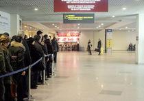 Террористы, подготовившие теракт в «Домодедово», могут сесть пожизненно