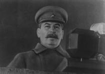 Сталин на колесах