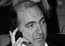 Березовский оставил «Записки повешенного», исчезнув по британской программе защиты свидетелей