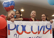 Олимпийцев поздравили наполитолимпе