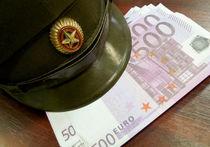Борьба с коррупцией погубит Российскую Федерацию