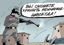 Реформу милиции приветствует Дзержинский