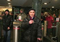 Один билет на всю Москву