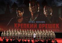 Москва – обитель зла?