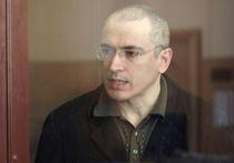 Ходорковский: свободен и безопасен