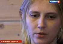 Юлия Кузьмина собирает документы на восстановление родительских прав