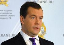 Медведев долил Китаю нефть за счет россиян