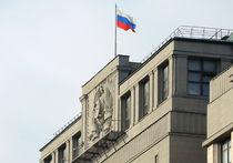 Российскую делегацию в Страсбурге собираются лишить полномочий: нужна ли нам ПАСЕ?