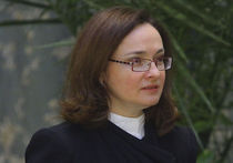 «Генеральная уборка» Эльвиры Набиуллиной