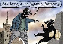 Россия — слишком  щедрая душа, или еще раз о зарплатах топ-менеджеров
