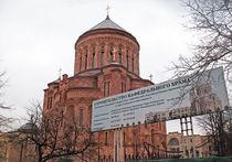 Купол армянского храма украсит видение святого