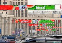 Кремль в рекламе не нуждается