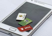 Смартфоны придут на помощь туристам раньше послов