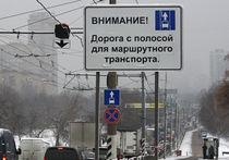 На Ярославском шоссе хотят убрать «выделенку»