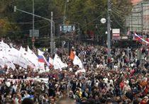"Оппозиция подала заявку на ""Марш против подлецов"""