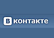 """Российские туристы в Турции больше не """"В Контакте"""""""