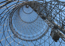 Исследование показало: Шуховскую башню демонтировать необязательно