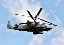Почему российскому вертолету не дали взлететь на салоне в Ле Бурже