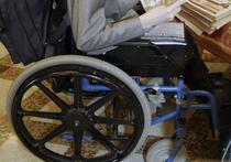 Инвалид за бортом